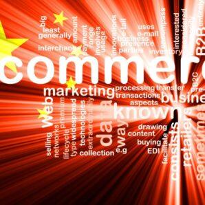 ADKマーケティング・ソリューションズ、C2Jジャパンと共同で、ローリスクかつ手間がかからない中国越境ECサービスを開始~淘宝網(タオバオ)を活用した販売の第一歩をサポート~