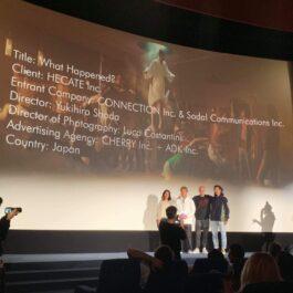 CICLOPE festival2019で、ADKマーケティング・ソリューションズとCHERRYが携わった株式会社ヘカテの「What happened?」がグランプリを受賞