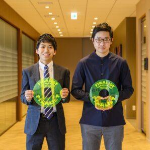 【アドフェスト2020】ヤングロータスワークショップ日本代表にADKチームが決定!