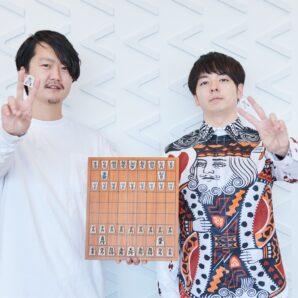 【ヤングカンヌ2020】メディア部門の日本代表にADKクリエイティブ・ワンのペア決定!