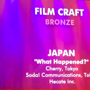ADK Group win Bronze in Film Craft category at the Cannes Lions International Festival of Creativity 2019