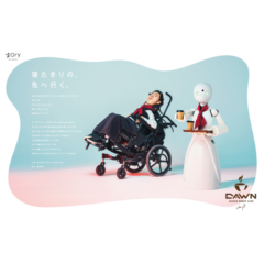 Avatar Robot Cafe DAWN by Ory Laboratory, supported by ADK Creative One, wins Wood Pencil at D&AD Awards 2020