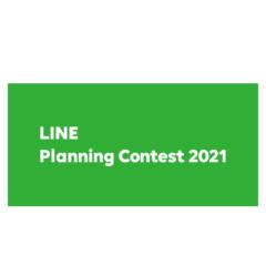 ADKグループ2社、「LINE Biz Partner Program」において「Planning Partner」を認定取得~ADKクリエイティブ・ワンは2年連続の認定に~