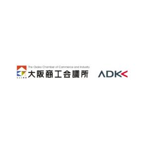 ADKマーケティング・ソリューションズ、関西地区における「大都市型MaaS」の在り方について提言