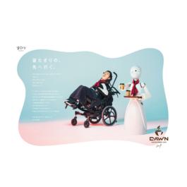 ADKグループが携わった、オリィ研究所の「分身ロボットカフェ DAWN」が第24回文化庁メディア芸術祭にてエンターテインメント部門ソーシャル・インパクト賞を受賞
