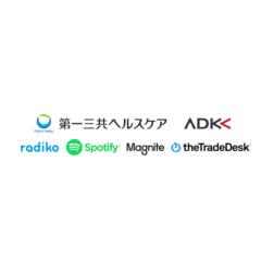 ADKマーケティング・ソリューションズ、音声広告とディスプレイ広告を組み合わせた広告効果を検証