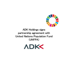 ADK Holdings signs partnership agreement with  United Nations Population Fund (UNFPA)