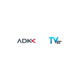 ADKマーケティング・ソリューションズ、TVerの広告ビジネスパートナープログラムにおいて「Gold Partner」を受賞
