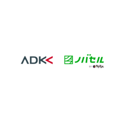 「ADKマーケティング・ソリューションズ」と運用型テレビCMサービス「ノバセル」が 業務提携契約締結